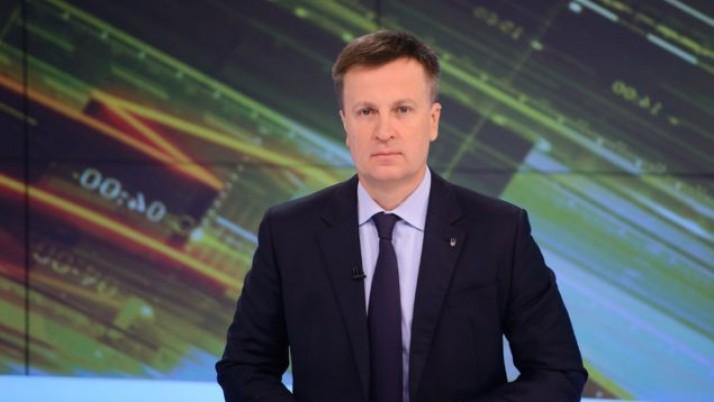 Наливайченко: «Наші корумповані можновладці зрозуміли, що втрачають все»
