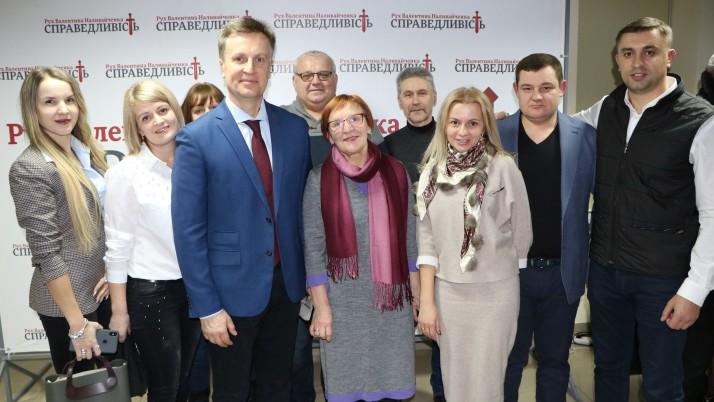 Валентин Наливайченко зустрівся з інтелігенцією Рівненщини