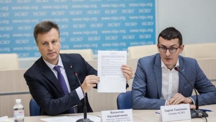 Наливайченко закликав громадськість єднатися для захисту регіональних друкованих медіа