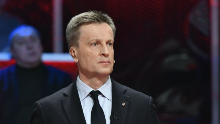 Україну втягнули в міжнародний злочин, — Наливайченко