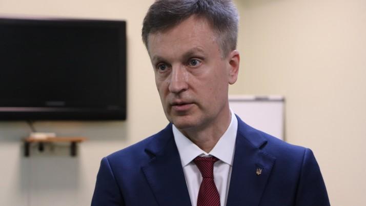 Наливайченко наполягає на скасуванні грошової застави за корупцію