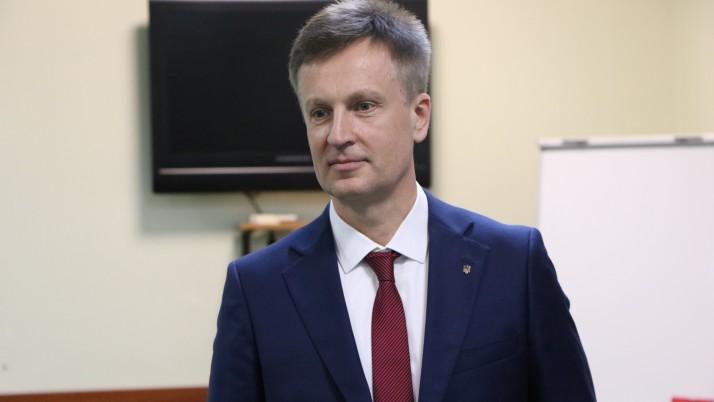 Інвестиції в українську мову та культуру зроблять державу ще сильнішою! — Наливайченко