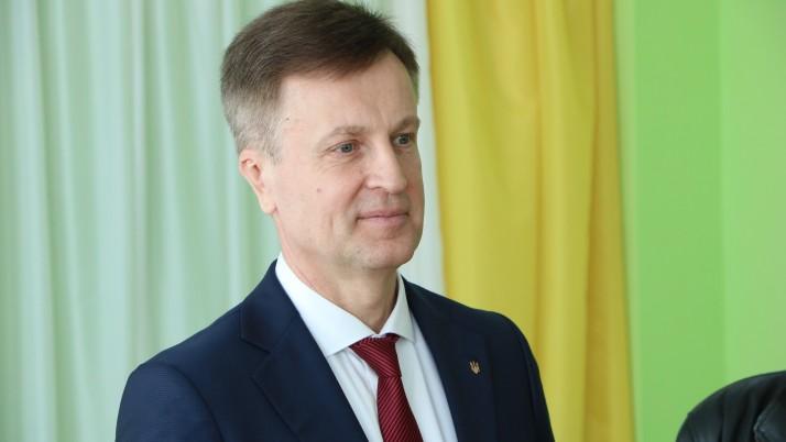 Наливайченко радить створити в уряді антикризовий центр