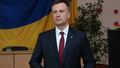 Наливайченко: Повертати Крим треба щодня і наполегливо