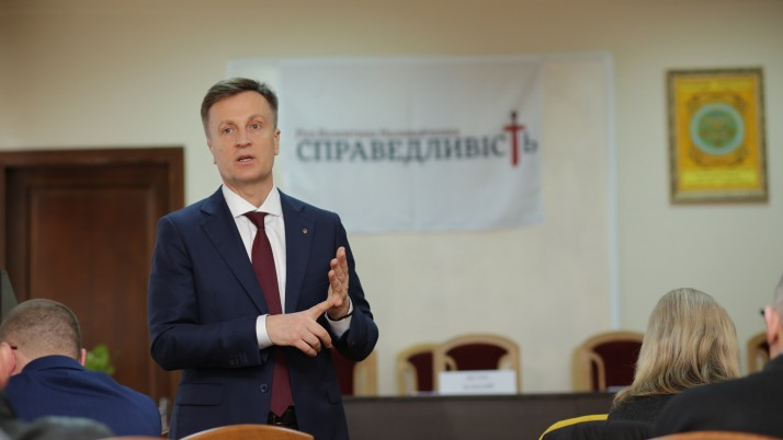 Наливайченко: «Судочинство й правосуддя стануть доступними для наших громадян!»