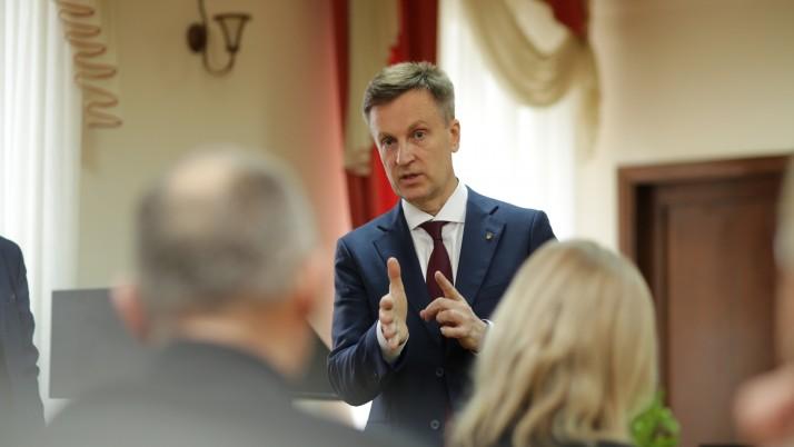 Наливайченко: Українці вибороли право на збройний захист родини та рідної землі