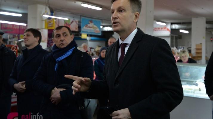 """""""Влада заборгувала українцям!"""" – Валентин Наливайченко у Львові"""