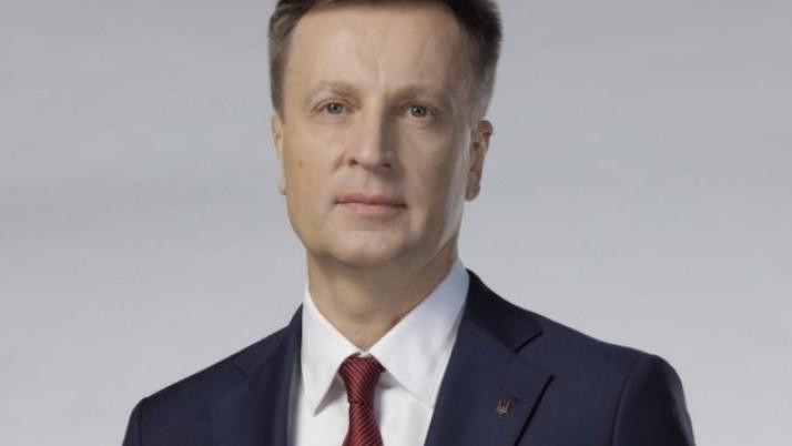 Валентин Наливайченко звернувся до християн