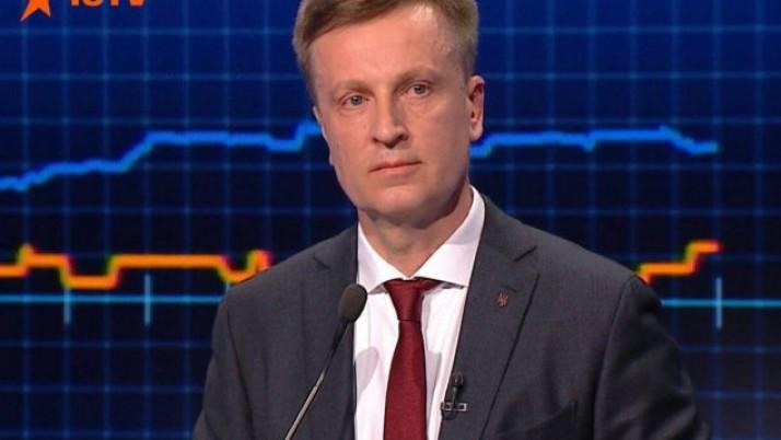 Наливайченко про головні загрози та можливості для України після виборів