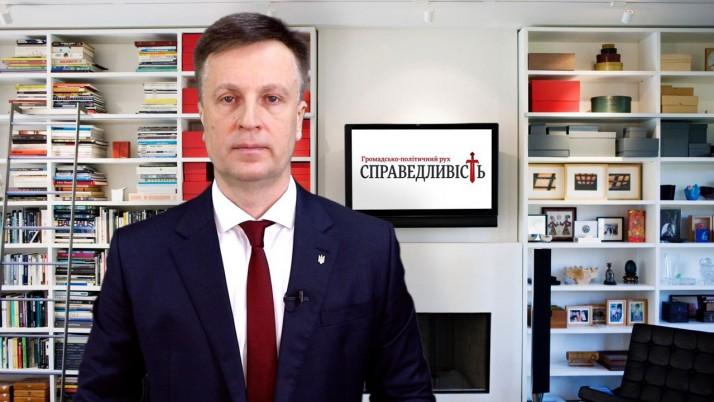 Відеозвернення Валентина Наливайченка до українців перед другим туром виборів президента