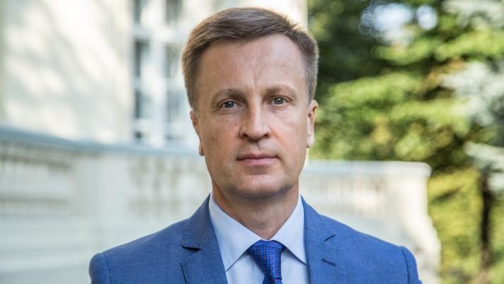 Наливайченко заявив про участь у виборах: «Ми за справедливу країну!»