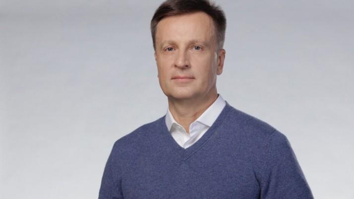 Із Днем народження, Валентине Олександровичу!