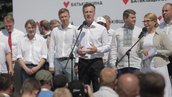 Наливайченко: «Час діяти, час єднатися!»