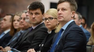 Саме Наливайченко почав виймати «на світ» всі корупційні оборудки — Тимошенко