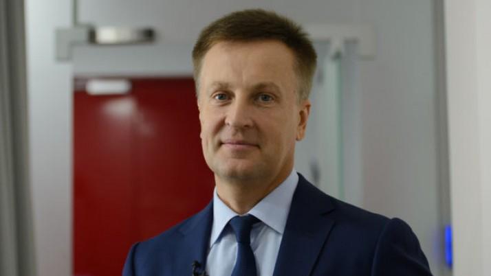 Маємо бути надзвичайними прагматиками в зовнішній політиці – Наливайченко