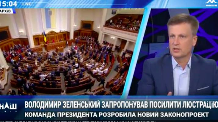Виборчий кодекс має запрацювати вже на місцевих виборах – Наливайченко