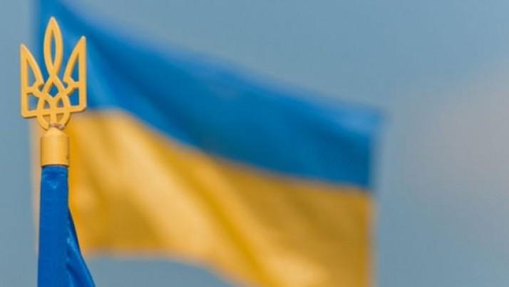 Вітаємо з Днем Державного Прапора України!