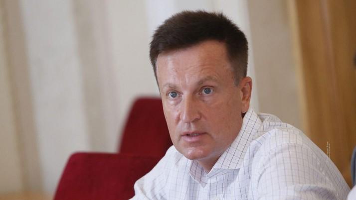 Валентин Наливайченко: Керівництво НКРЕКП несе  відповідальність за корупційні схеми в енергетиці